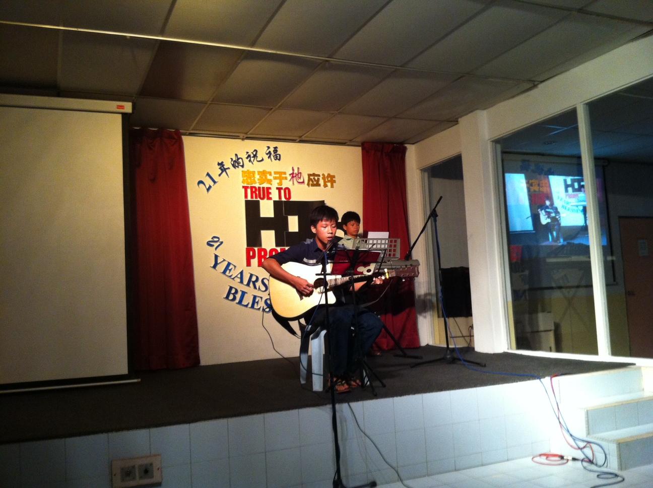 Jing Yong & Jing Yi performance