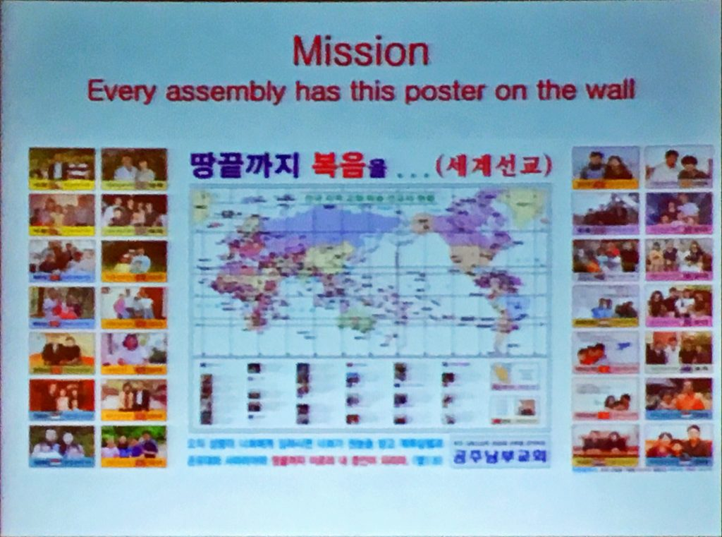 mission-poster-korea